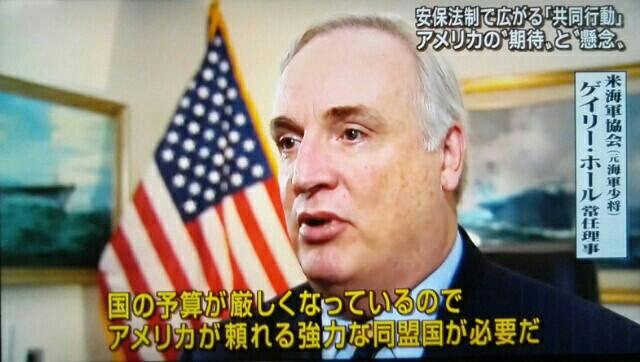 ホームレス大国アメリカ【貧困先進国】安倍政権・日本社会の将来を暗示するものといえる!世界覇権どころで