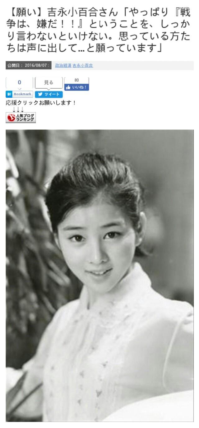 吉永小百合「戦後が続いてほしい」平和への思い語る!やっぱり『戦争は、嫌だ!』ということを、しっかりと
