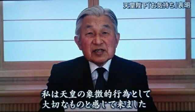 仏ル・モンド紙が、安倍首相の改憲の本質は【大日本帝国の復活】と喝破!天皇が安倍の歴史修正主義に抗って