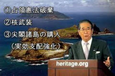 忘れるな尖閣問題は【棚上げ】だった!石原慎太郎がバカ息子を総理にしたいため、米戦争屋に媚びを売った!