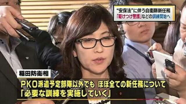 自衛隊、殺戮訓練開始、駆けつけ警護など!稲田は平和安全法制という!経済的徴兵、反撃で日本人が狙われ