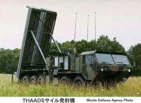 【血税強奪】米国の迎撃ミサイルをもっと買え!米国が日本に迫る、北の核弾頭小型化は本物だ!一連の北朝鮮
