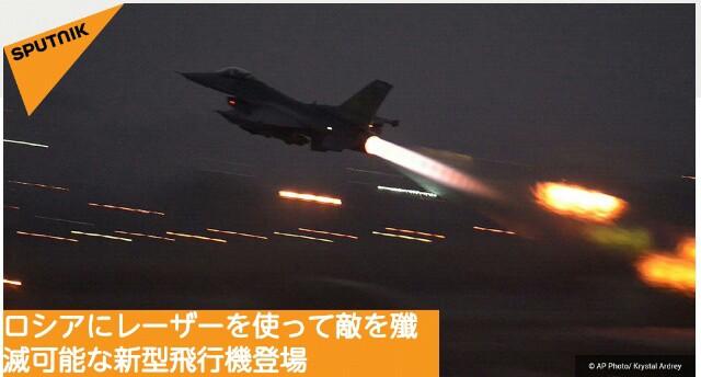 米国が北朝鮮を攻撃出来ない理由!ロシアの無線電子防衛兵器で米軍は手出しができない!電子・通信機器を