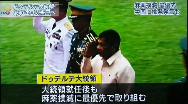 【麻薬密売人】射殺、今年すでに60人、インドネシア警察!日本の「密売人」の頭目は【安倍晋三】という輩