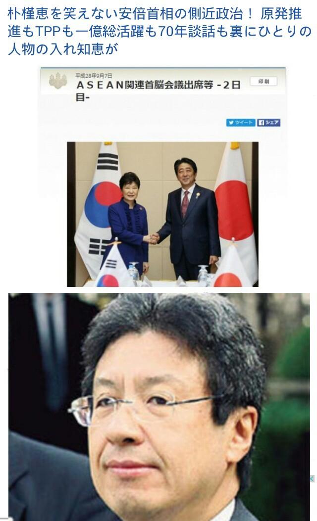 日本はこの男に支配されている!安倍の側近政治【今井尚哉】原発推進、TPP…NHKも官僚もコントロール