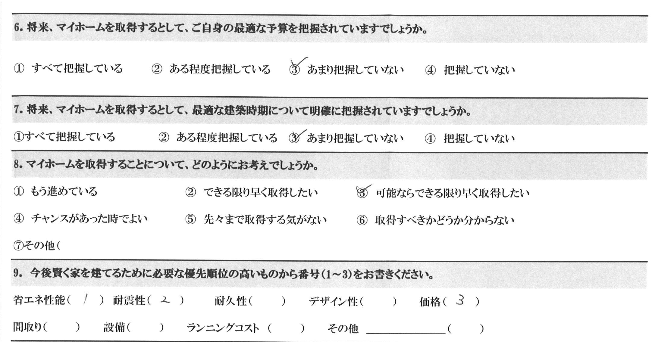 20160927180935_00001-2.jpg