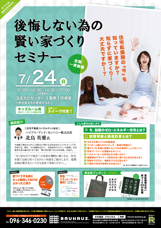 2016_6_27_B4.jpg
