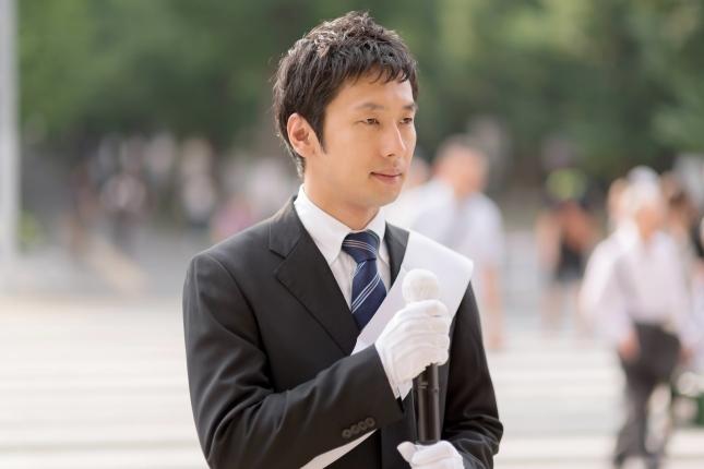 OOK86_hitogominonakadesenkyokatudou_TP_V.jpg