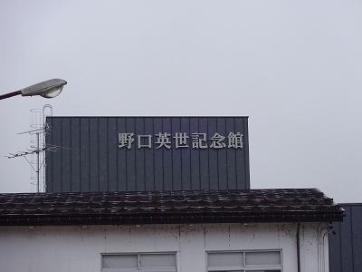 磐梯 (4)