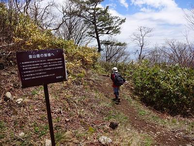 磐梯 (43)