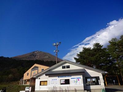 磐梯 (177)