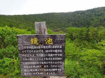 草津 (207)