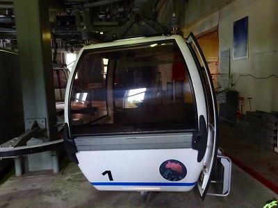 草津 (250)