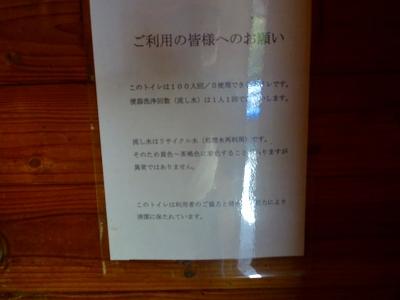 武尊 (6)
