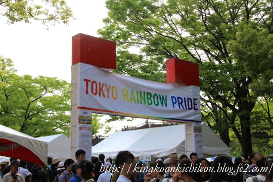 160510 Tokyo Pride 1