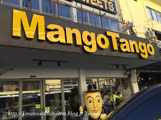 160612 Mangotango 1
