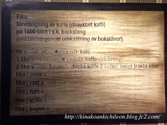 160622 Stockholm 4