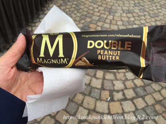 160624 Stockholm food 7b