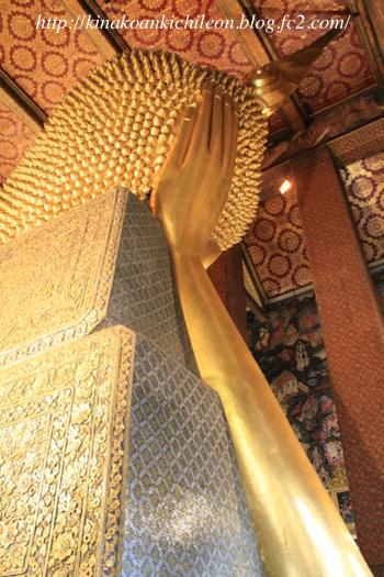 160905 Wat pho 16
