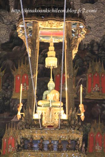 160914 Palace 5