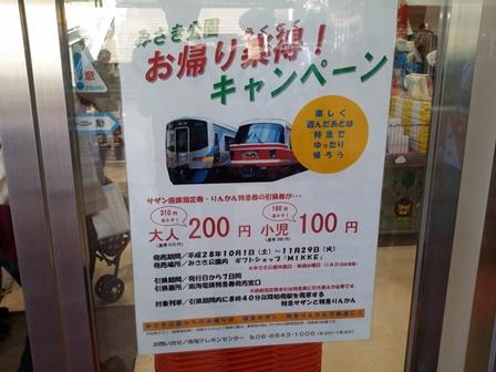 20161010_151204.jpg