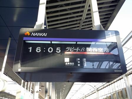20161010_160333.jpg