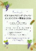 20160914105218045.jpg