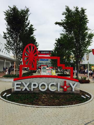 EXPOシティ