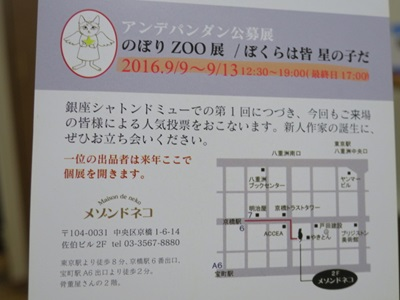20160910 12