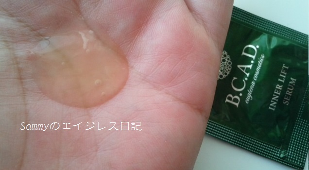 BCAD 美容液
