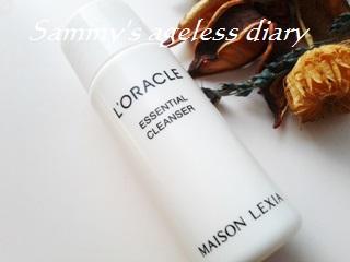 オラクル トライアル 洗顔 11