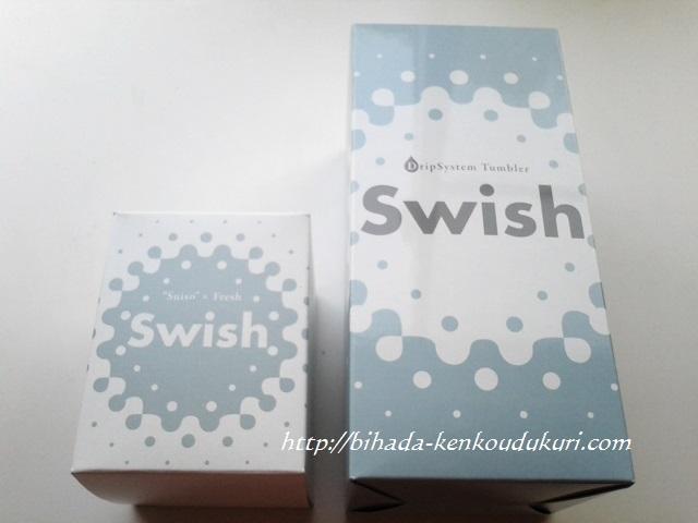 Swish 箱入り