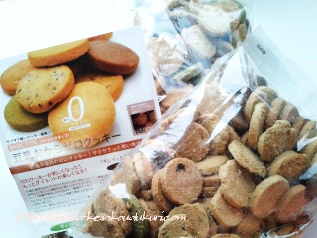 豆乳おからクッキー 3