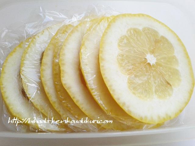 レモンを保存