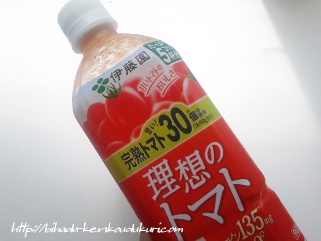 トマトジュース ペットボトル