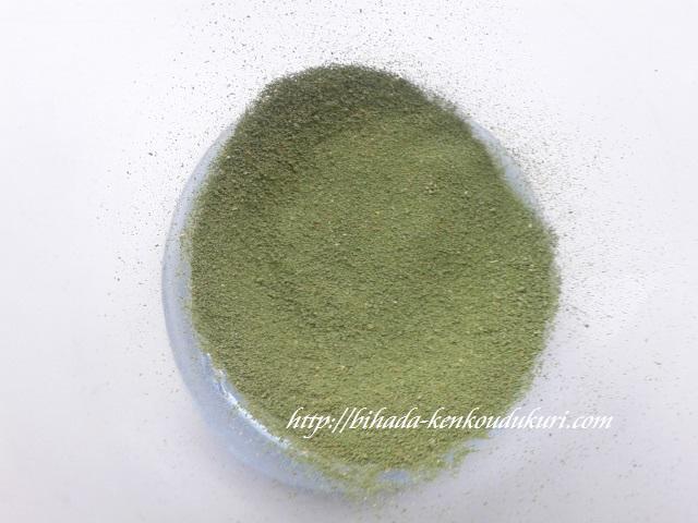 青汁サラダプラス 粉末