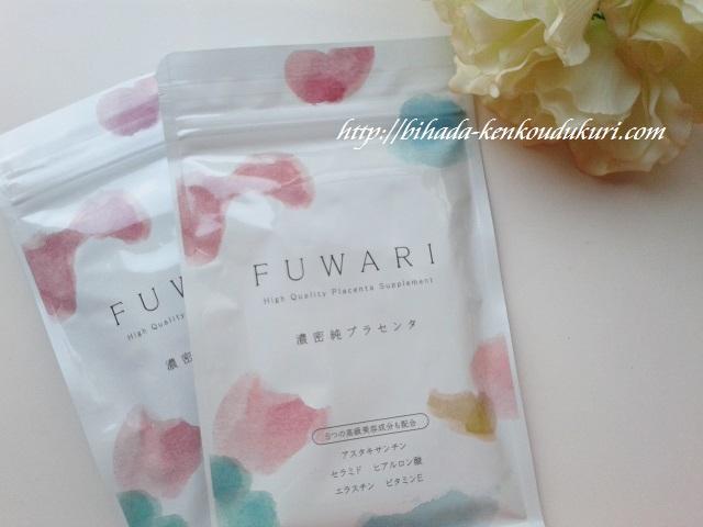 FUWARI 2袋