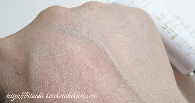 フラーレンCCクリーム BEAUTY MALL 塗った肌
