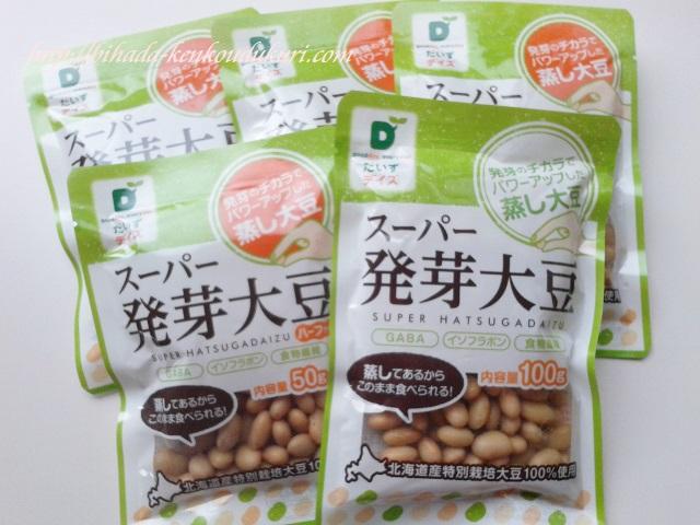 スーパー発芽大豆 2