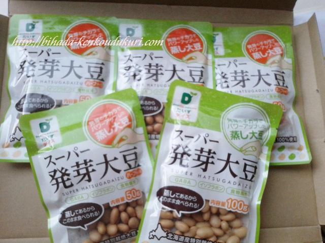 スーパー発芽大豆 3