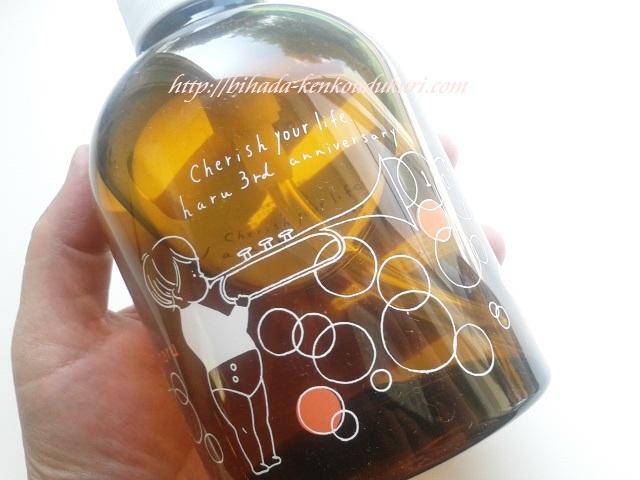 haru黒髪スカルプ・プロ 2016年限定デザインボトル オレンジ