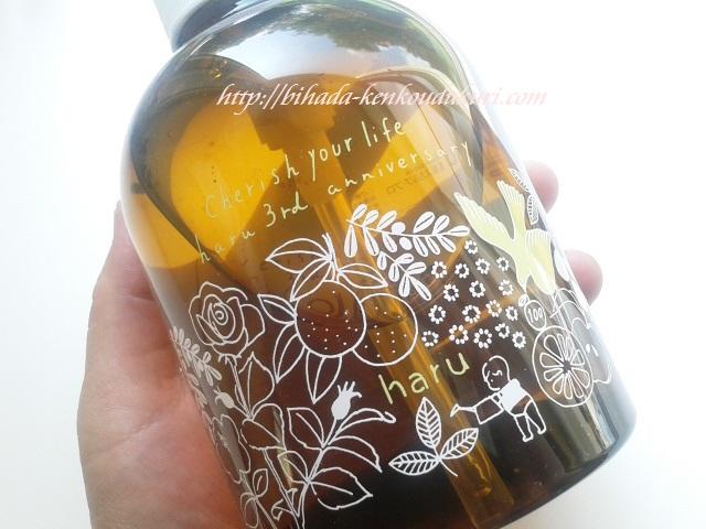 haru黒髪スカルプ・プロ 2016年限定デザインボトル グリーン