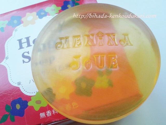 ハニーサンゴ石鹸 3