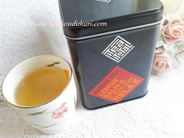 Tea total ハーブティー リラックスティー 2
