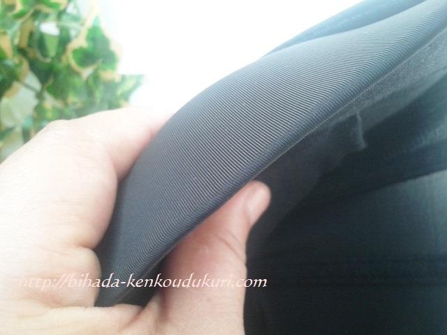 導 カップの厚み