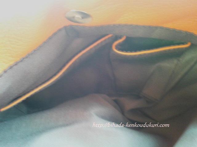 オレンジバッグ ポケット