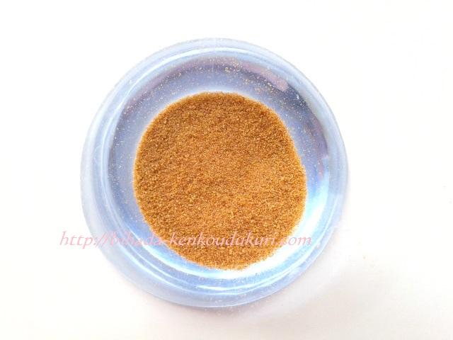 ハイサラシア 粉末