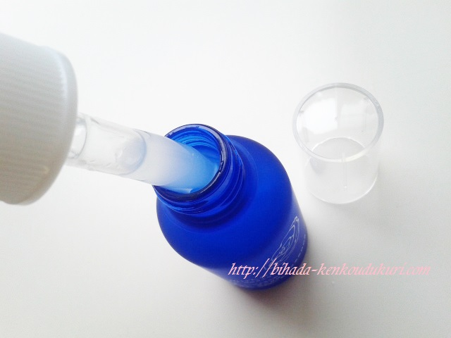 ラミューテ 美容液 1