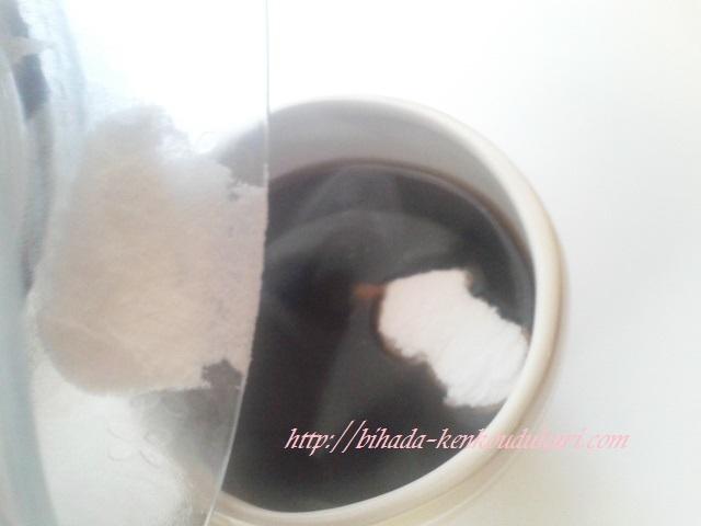 ノンメタファイバー コーヒー 1