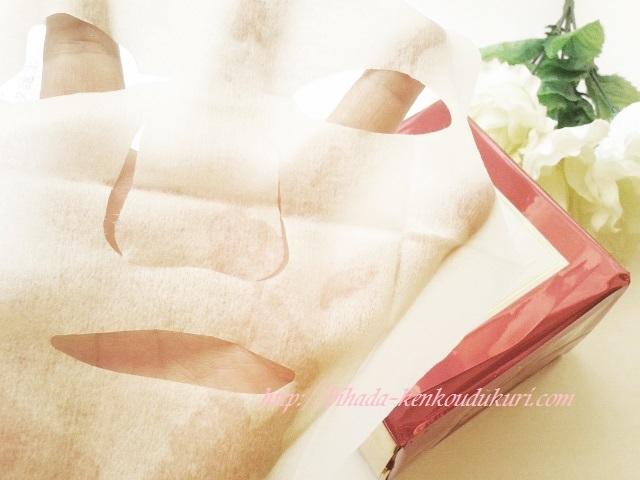 ルルルンパック RED フェイスマスク